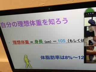 IMG_4857