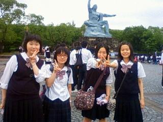 香川県大手前高等学校制服画像